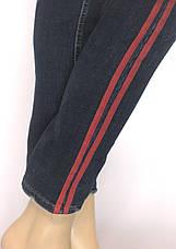 Жіночі джинси з лампасами, фото 3