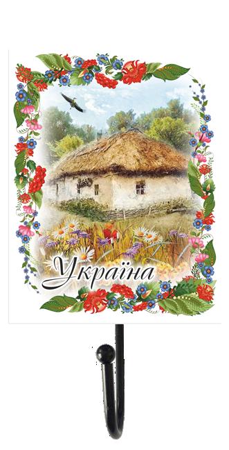 "Деревянный вешачок ""Україна"" - ""Хата з вишневим цвітом"""