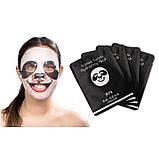 Тканевая маска для лица Animal Addict Mask, фото 3