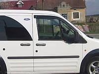 Дефлекторы дверей (ветровики) Ford Connect 2002-2015