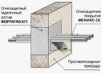 Универсальная кабельная проходка ФЕНИКС  КП