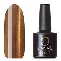 Lianail, Гель-лак Eclipse, Солнечное затмение