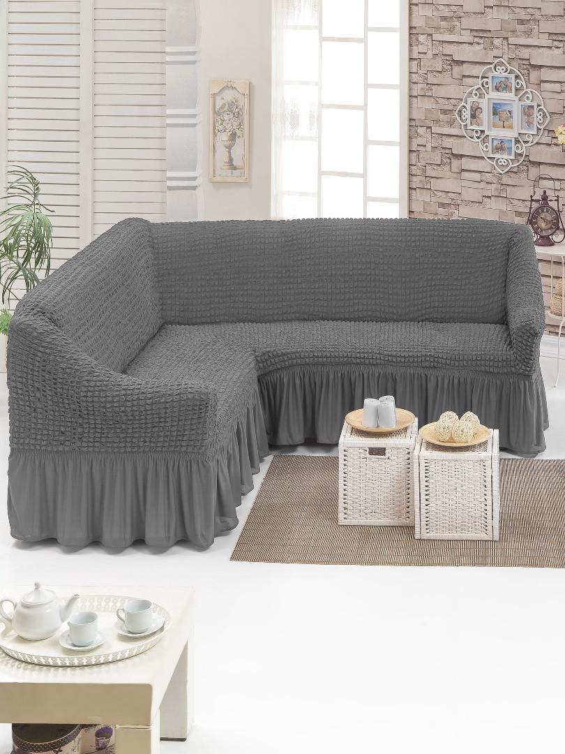 Натяжной турецкий чехол-жатка на угловой диван универсальный, накидка на угловой диван с оборкой Разные цвета