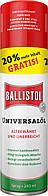 Масло для чистки оружия Ballistol 240 спрей (240 мл)
