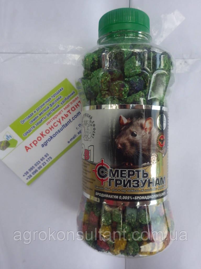 Смерть грызунам 2 в 1 350 г спец. гранула + дуплеты - Ротентицид Яд Средство для борьбы с мышами и крысами