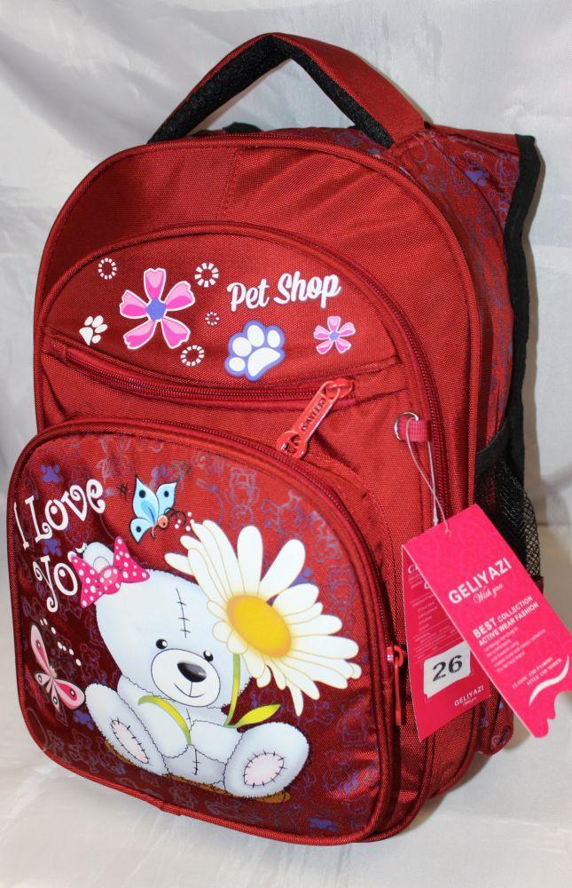 Школьный рюкзак Мишка