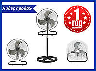 Напольный лопастной вентилятор RB-18 (трансформер) (FS-4511)  металлические лопасти 3 в 1
