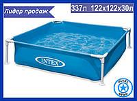 Бассейн детский каркасный Intex Mini Frame Pool 337 л  122х122х30 см