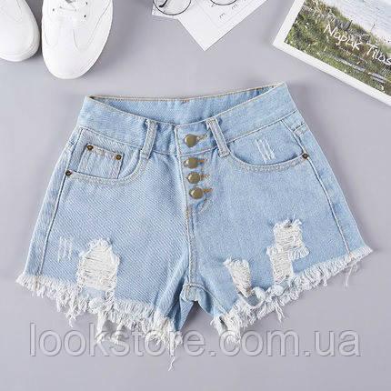 Женские джинсовые шорты рванки на пуговицах голубые