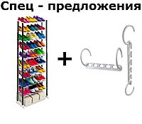 Стеллаж (обувница) Amazing Shoe Rack на 30 ПАР + Универсальная вешалка!