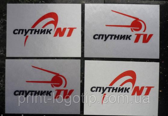 Магнитики с логотипом, виниловый магнит