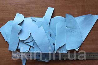 Обрезки кожи, толщина 1.4 мм, артикул СК 9006 голубой