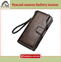 Мужской кошелек Baellerry business