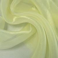 Органза снежок желтый