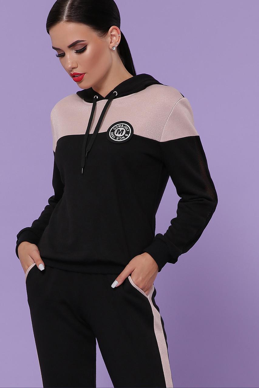 Женский стильный спортивный костюм кофта с капюшоном и штаны на манжетах черный и пудра