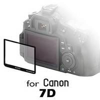 Захист LCD FOTGA для CANON 7D - НЕ ПЛІВКА