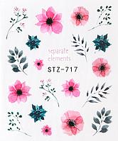Слайдер водный для дизайна ногтей STZ-717