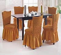 Защитный чехол на стул Медового цвета, фото 1