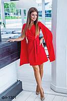 Модное женское платье-кейп 3 цвета С, М +большие размеры