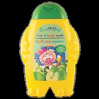 Дитячий шампунь і гель для душу 2 в 1 Зелене яблуко BLUX, 300 мл