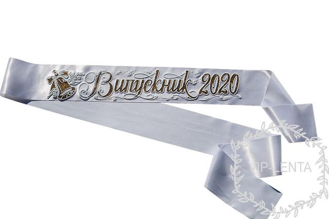 Лента выпускник 2020 Белая рельефная с колокольчиком