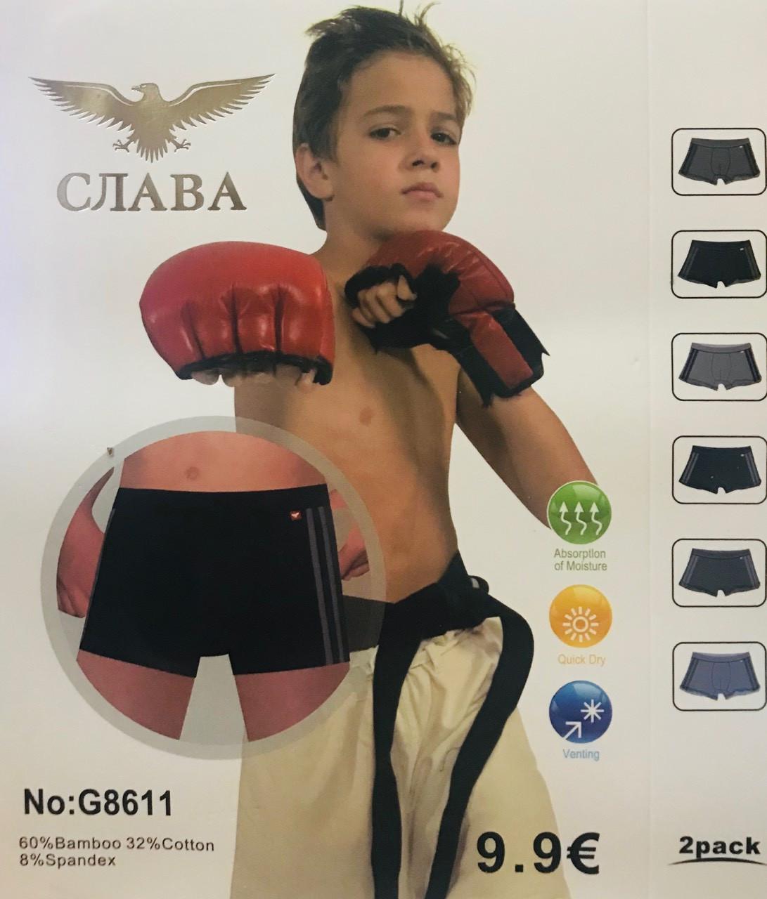 Дитячі трусики-боксери шортиками на хлопчика бавовна СЛАВА розмір M-XXL (6-15 років)