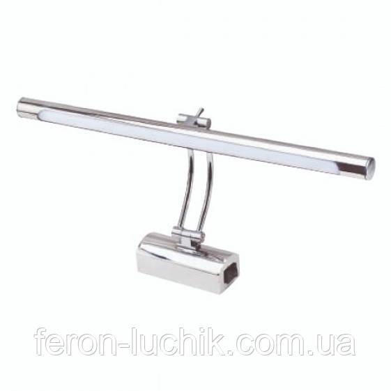 Світлодіодний світильник для підсвічування картин і дзеркал Horoz