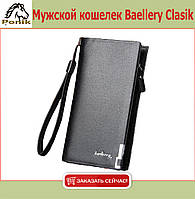 Мужской кошелек Baellery Clasik