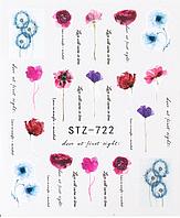 Слайдер водный для дизайна ногтей STZ-722
