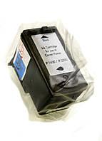 R2-990059, Картридж для принтер Canon PG-40/50, , черный