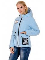 Яркая куртка сезона Весна-Осень. Молодёжный модный стиль женской куртки, р.44 код 3064М