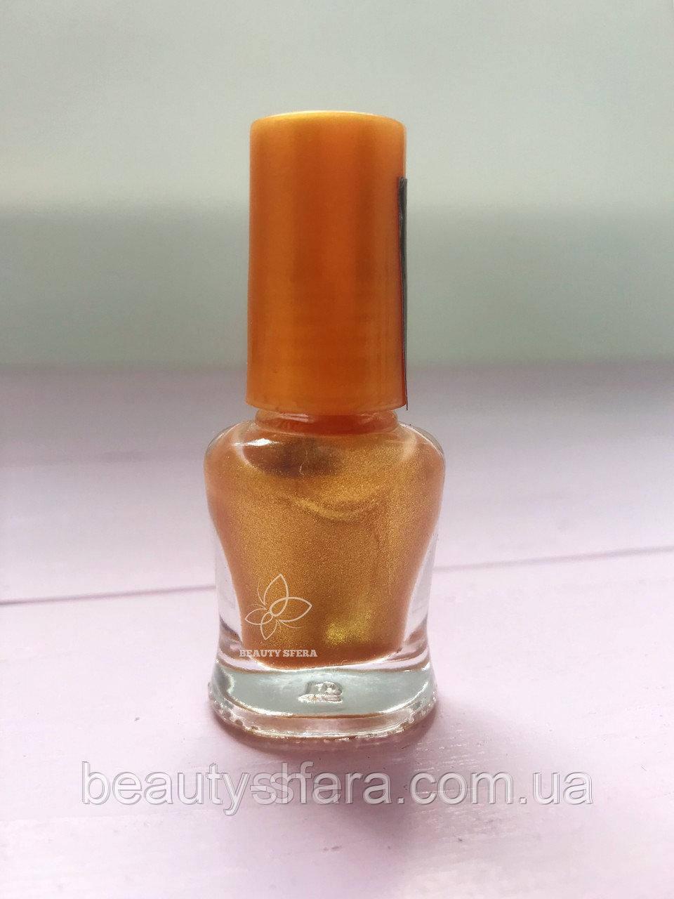 Краска для стемпинга 10мл (золото)