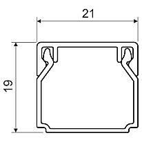 Кабельний канал з ПВХ білого кольору 20х20мм; Серія LHD; ПВХ