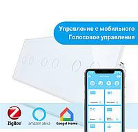Сенсорный Wi-Fi выключатель Livolo ZigBee 6 каналов (2-2-2) белый стекло (VL-C706Z-11), фото 1