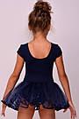 Купальник для танцев с юбкой из фатина, темно-синий, фото 2