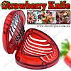 """Нож для клубники - """"Strawberry Knife"""""""