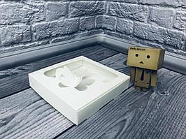 *10 шт* / Коробка для пряников / 150х150х30 мм / Белая / окно-Бабочка