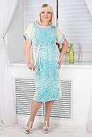Женское платье из тонкой вискозы 673