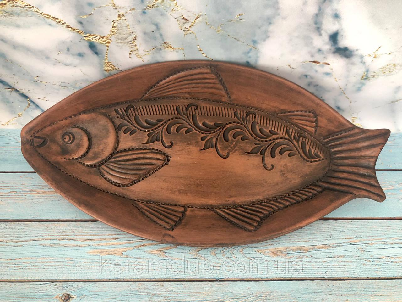 Глиняная селедочница рыбка