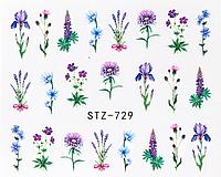 Слайдер водный для дизайна ногтей STZ-729