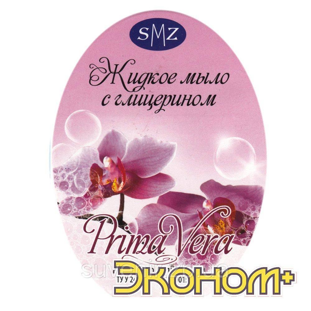 Жидкое мыло SMZ «Prima Vera — Эконом+»