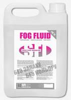 Жидкость для дыма Легкая SFI Fog Eco Light 5л