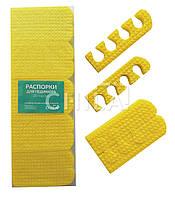 Распорки для педикюра (разделитель для пальцев) Желтые