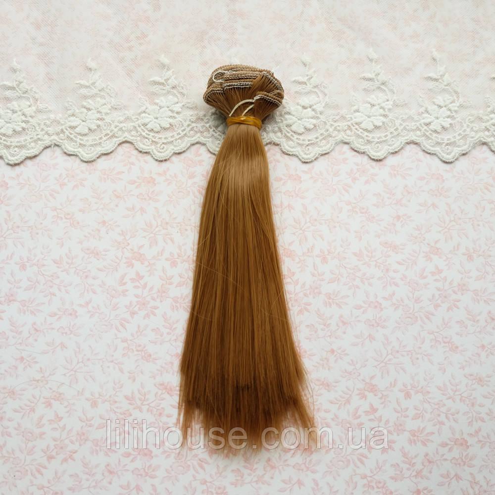 Волосы для кукол в трессах, теплый русый - 50 см