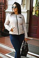 """Короткая демисезонная женская куртка """"Joanna"""" с карманами (большие размеры)"""