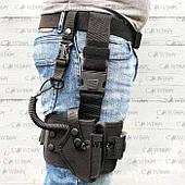 Кобура набедренная с платформой для пистолета ПМ (oxford 600D, чёрная)