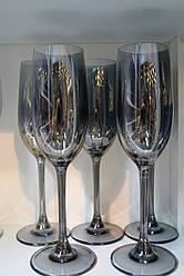 Набор 6 бокалов для шампанского серебристых Bailey Loreen по 200 мл
