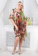 Летнее платье для женщин 675