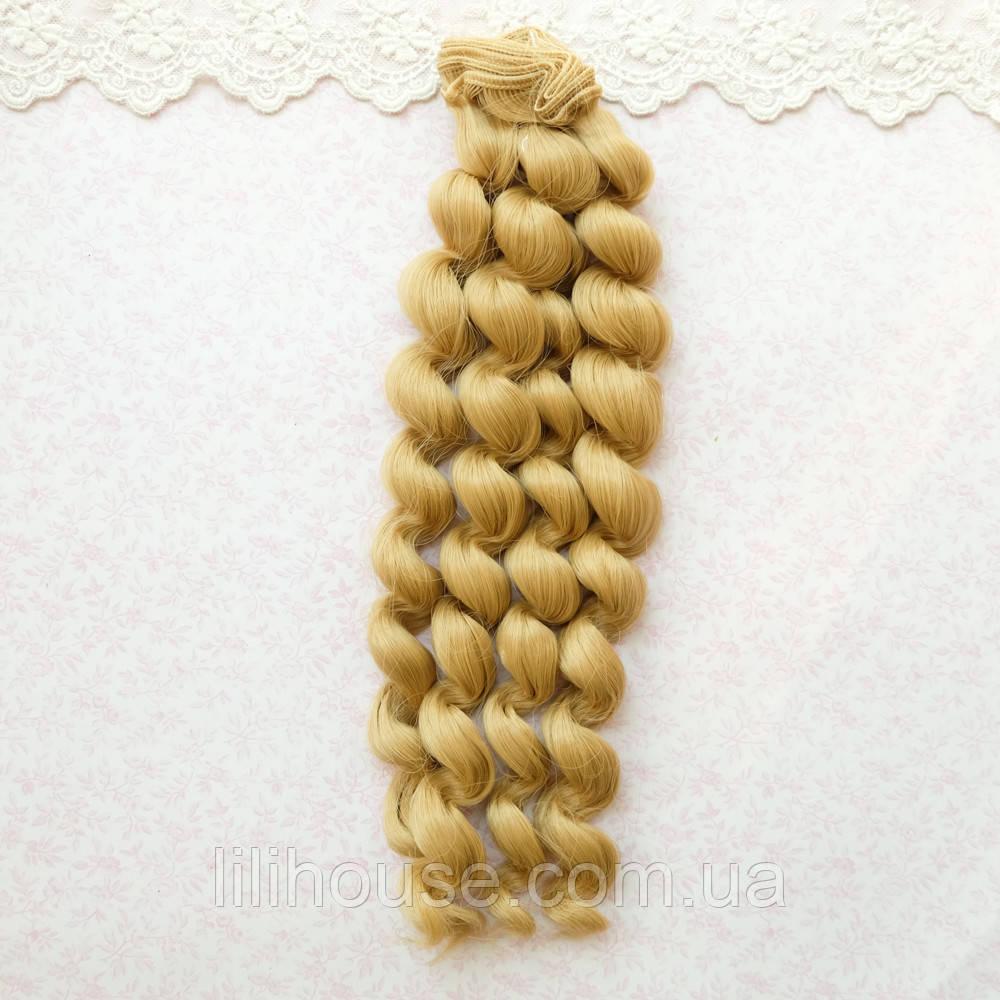 Волосы для Кукол Трессы Кудри СВЕТЛО-РУСЫЕ 15 см