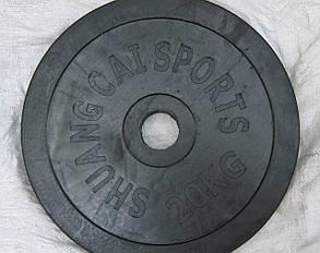 Блин обрезиненный олимпийский 20 кг (52 мм)